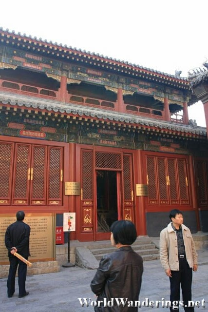 Jie Tai Building at the Beijing Lama Temple 雍和宫