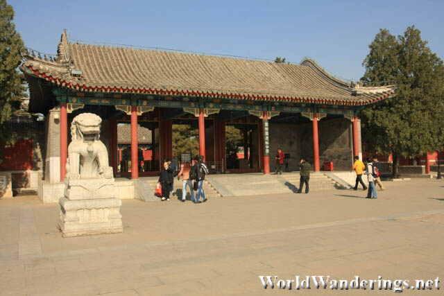 Entrance Gate of Yuanmingyuan Park 圆明园