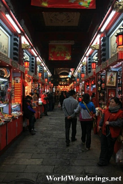 Place For Souvenir Shopping Qianmen Pedestrian Street 前门大街