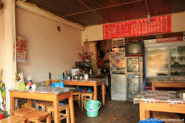 Small Eatery at Dukezong Ancient Town 独克宗古城