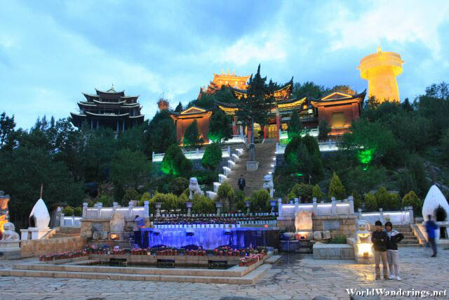 Colorful Guishan Park at Night
