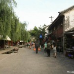 Walking Along the Old Streets of Dali Ancient Town 大理古城