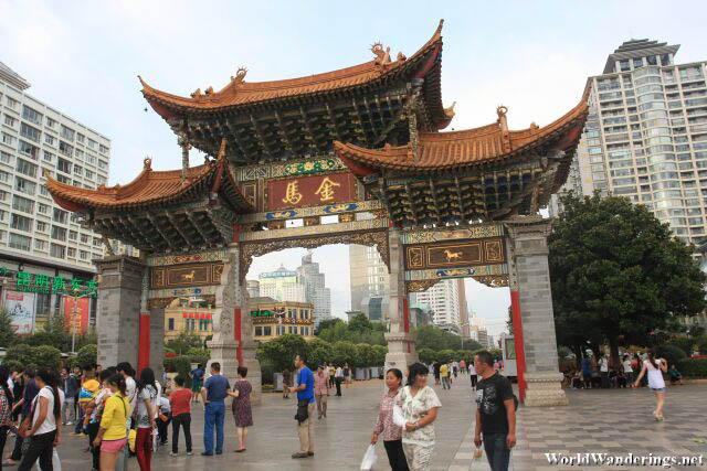 Beautiful Gate in Central Kunming 昆明