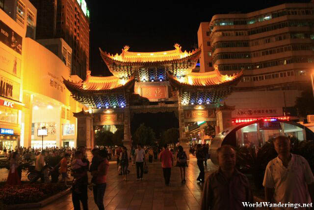 Arch at Zhengyi Road in Kunming
