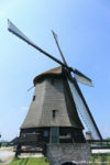 Going to the Windmill